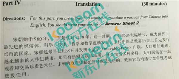 2017年6月英语六级翻译试卷及答案