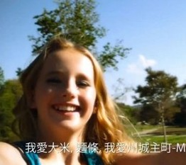 萝莉洗脑神曲:Alison Gold 中国菜