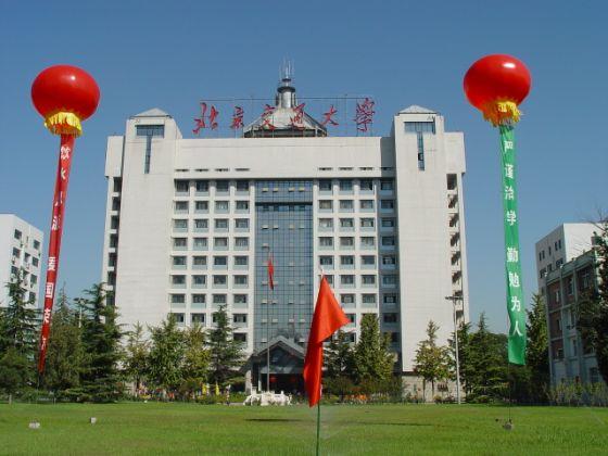 北京托福考场:北京交通大学