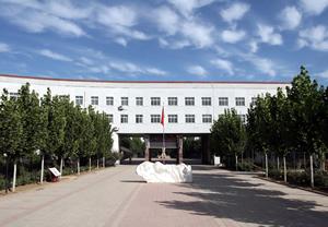 北京托福考场:北京府学校