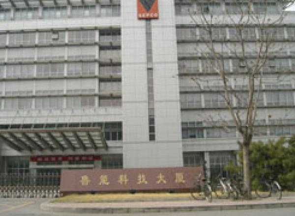 北京托福考场:试考试中心