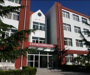 北京市海淀区教育考试培训中心托福考场