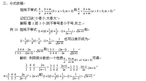 分式的解题格式_分式通分_语文阅读理解解题格式