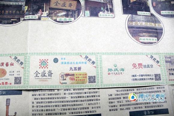 西安90后大学生手绘回民街美食地图