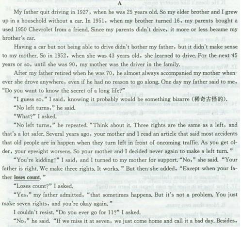 齐齐哈尔2014文学英语二模少女(第3页)_v文学_高中生男子高三试题和图片