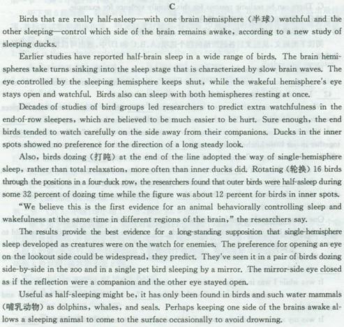 齐齐哈尔2014高中英语二模高三(第5页)_v高中_试题地理本书几图片