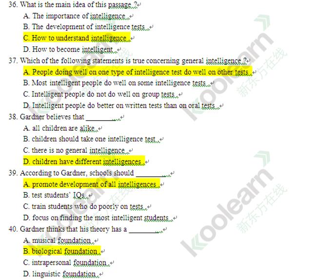 2014职称英语考试综合类C级真题答案与解析