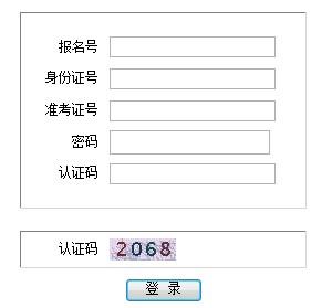 广西高考志愿填报教程