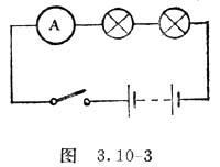 中学生物理小常识:电流做的功还跟电压有关