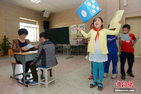 幼儿园户外创意玩教具骰子
