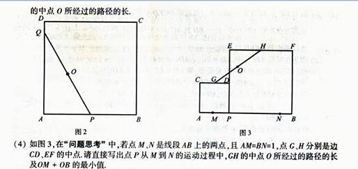 江苏连云港2014中考数学试题