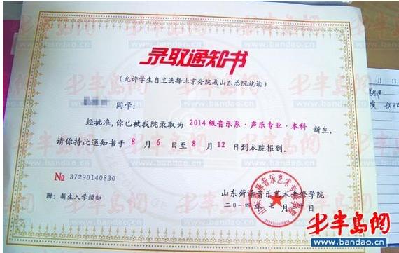 女儿高考被录取 父亲也收到高考录取通知书 图