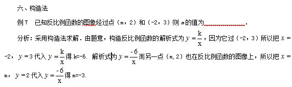 构造法.jpg
