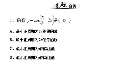 图像4.jpg