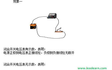 电路3.jpg