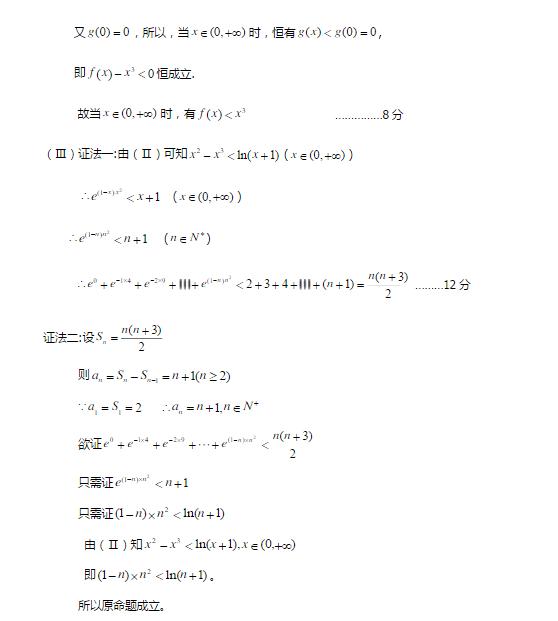 2015年郑州一诊初中(理)数学(第7页)答案的考兰州怎样图片
