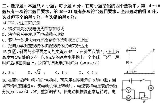 一模物理试卷及答案
