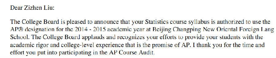 新东方在线AP名师介绍及collegeboard认证:刘子真