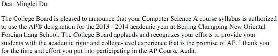 新东方在线AP名师介绍及collegeboard认证:杜明磊