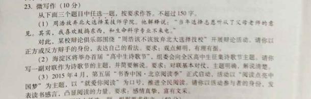 """作文""""方寸之间""""优秀作文(标杆作文范文)  2015年中国那里的海最干净问"""
