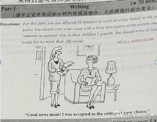年6月大学英语四级作文题