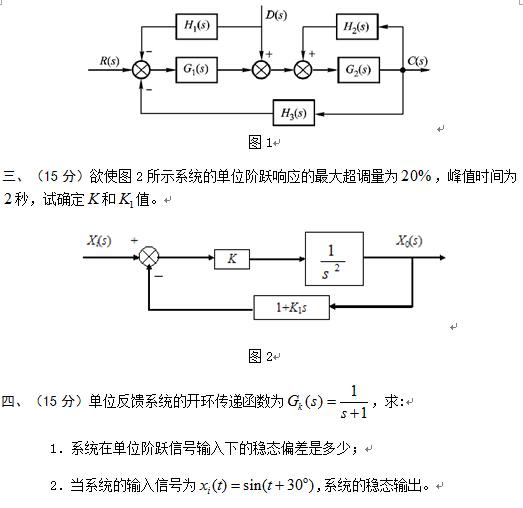 电路 电路图 电子 设计 素材 原理图 523_508