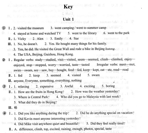 八年级上册英语作业本答案(Unti1)