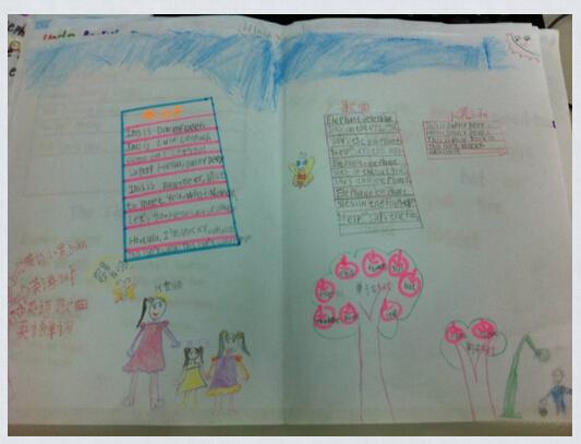八年级上册英语书
