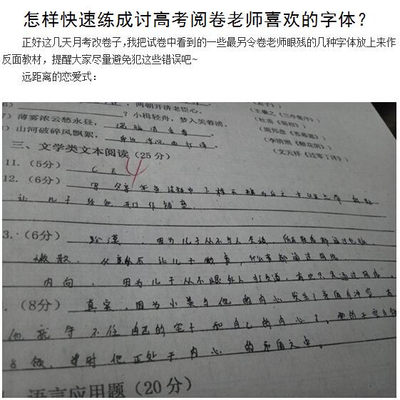 我爱老师作文_作文题目《我最喜欢的老师》500字左右