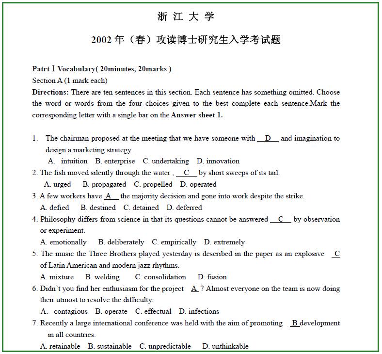 2002年春季浙江大学考博英语真题