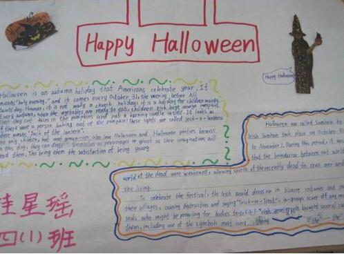 关于万圣节的手抄报图片:女巫_中考_新东方在线