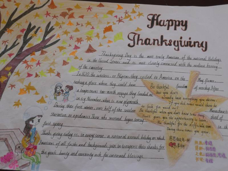 少儿英语手抄报:温馨感恩节