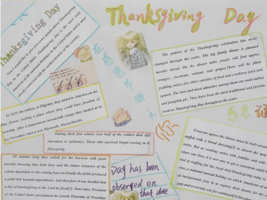 感恩节英语手抄报 在感恩节的那天图片