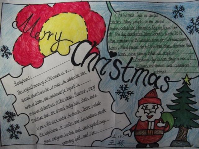 少儿英语手抄报:圣诞传统