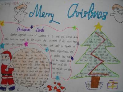 五年级圣诞节手抄报:圣诞树