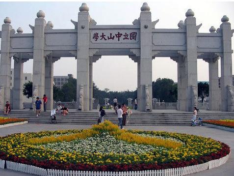 广州托福考点介绍及评价 中山大学