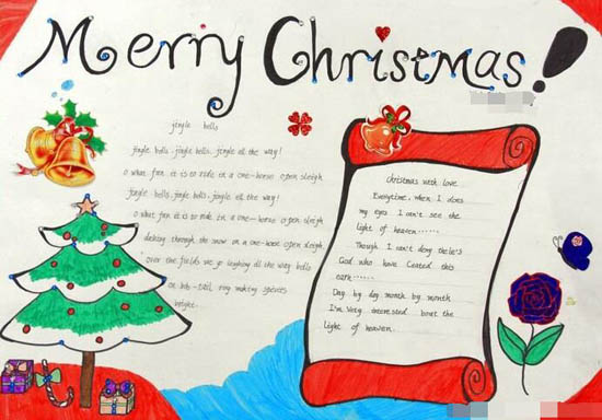 圣诞节快乐英文怎么写