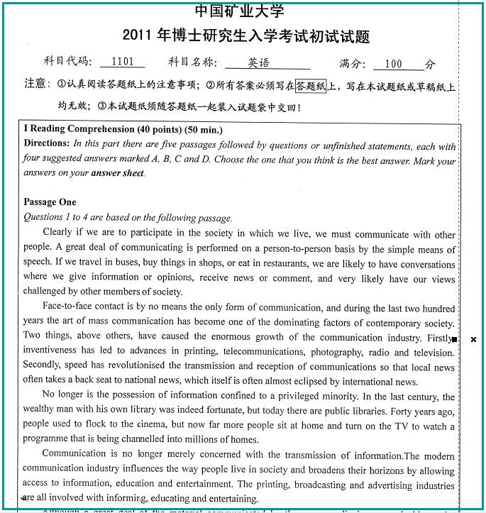 2011年中国矿业大学考博英语真题