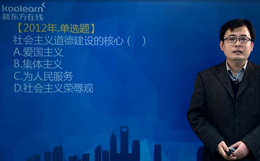 考研政治思修法基:2012年真题单选题第14题【张云天】