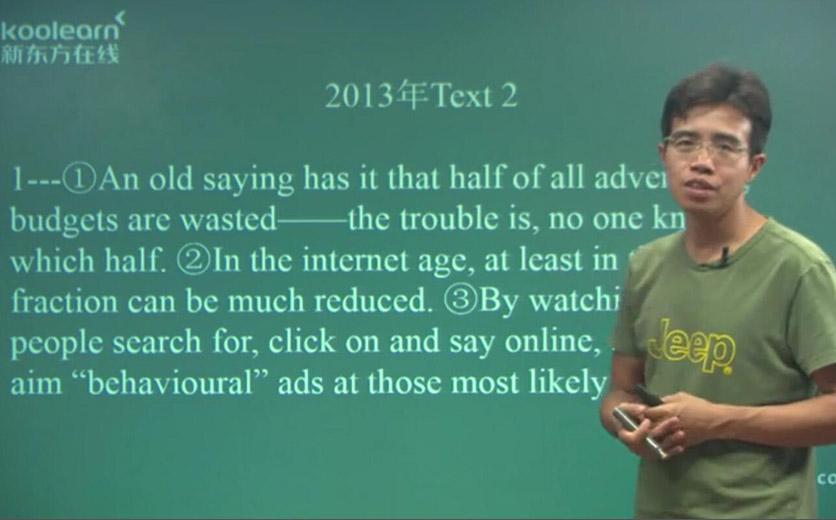 李剑老师精讲考研阅读2013Text2