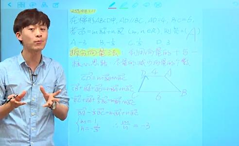 新东方在线名师解析2016广州一模数学试题