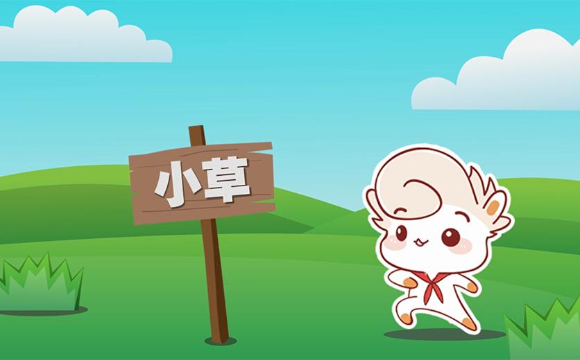 """考研小草君的""""研""""日常 第一集《高效笔记》"""