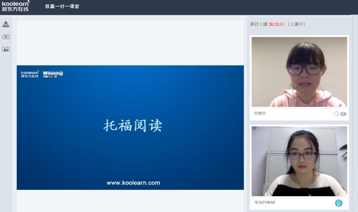 新东方在线刘啸宇:托福阅读句子简化题