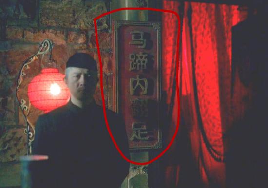 神夏电影里的中文梗?如此坑爹没找到就对了(组图)