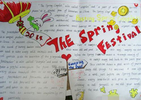 春节英语手抄报 春节的由来图片