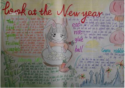 关于春节的英语手抄报:新年
