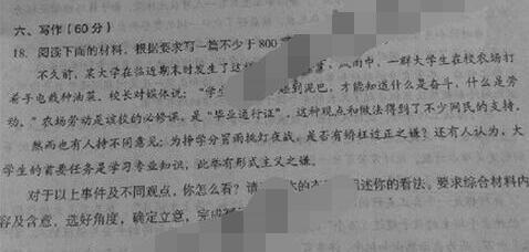 2016龙岩质检语文作文题_高考_新东方在线