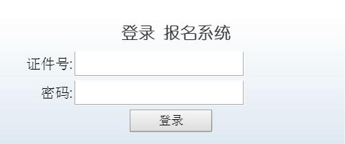 """""""2016年7月日本语能力测试JLPT准考证打印入口"""""""