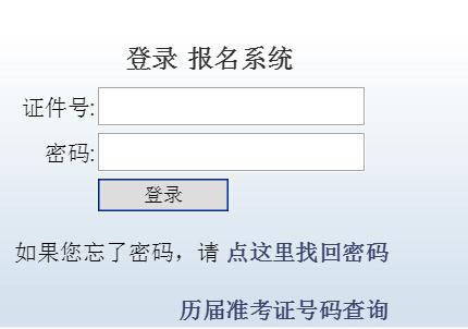 2017年7月日语等级考试(JLPT)考试时间