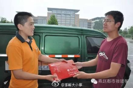 北邯郸首封高考录取通知书 北大录取市一中乔天宇